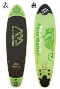 "Aqua Marina Breeze 9' 9"" Inflatable Stand Up Paddle Board"